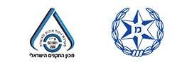 מנעולן בתל אביב והמרכז – באישור משטרת ישראל